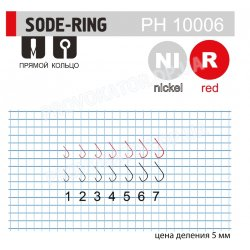 Крючок Provokator Sode-ring PH10006